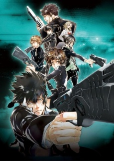 psycho-pass anime cover