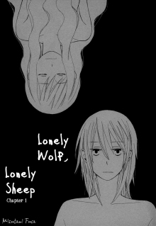 lonely wolf lonely sheep yuri manga cover