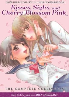 kuchibiru tameiki sakurairo yuri manga cover