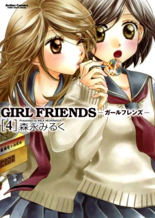 girl friends yuri manga cover