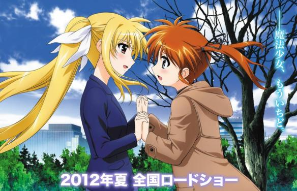 magical girl lyrical nanoha the movie 2nd a's dvd extras