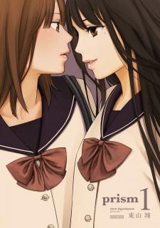 prism yuri manga cover