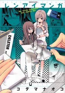 renai manga yuri manga