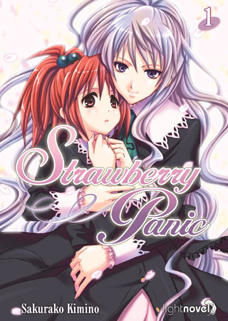 strawberry panic yuri light novel