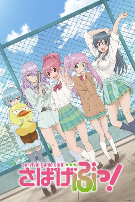 sabagebu anime