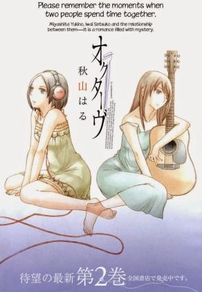 octave yuri manga