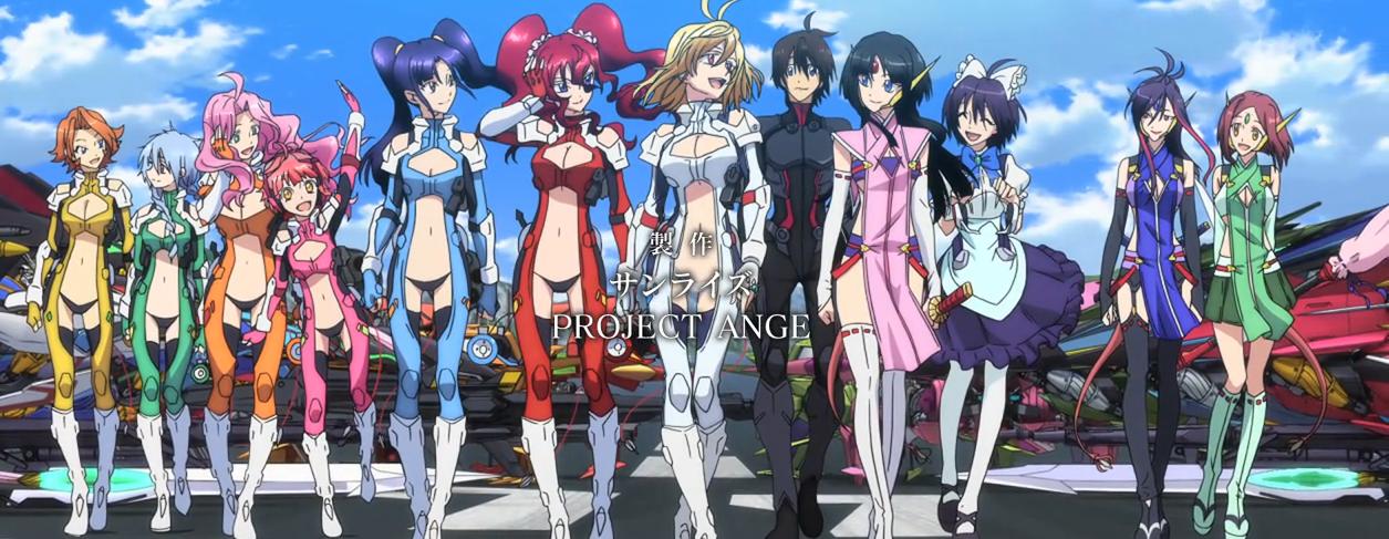 cross ange anime