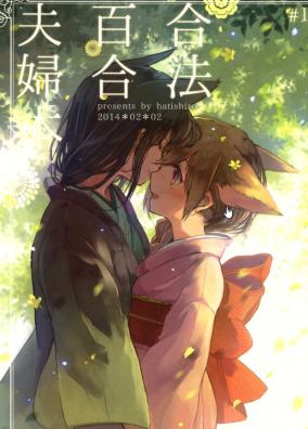 married yuri