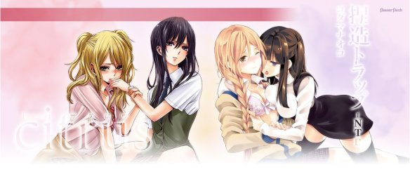 citrus netsuzuo trap anime