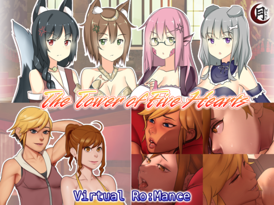 five hearts and virtual romance