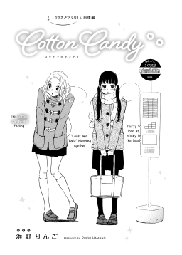 cotton candy yuri manga
