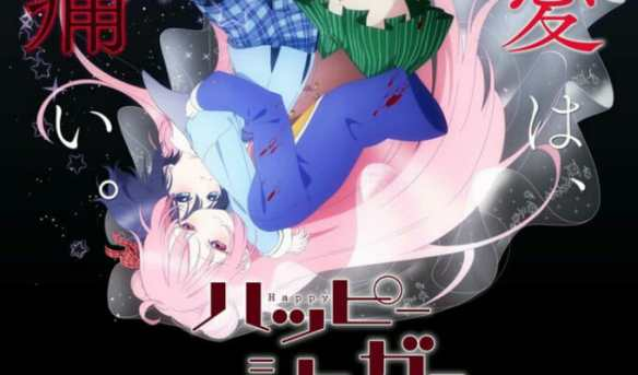 happy sugar life anime