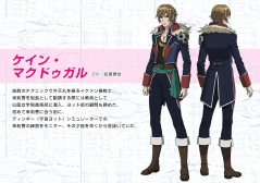 mouretsu pirates abyss of hyperspace kane