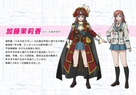 mouretsu pirates abyss of hyperspace marika