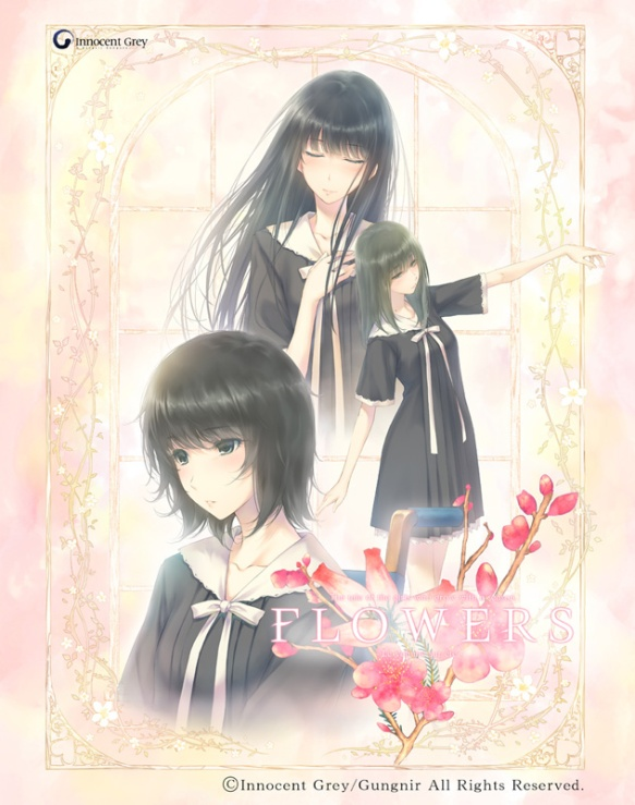 flowers yuri visual novel
