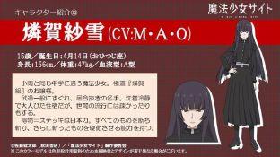 mahou shoujo site sayuki