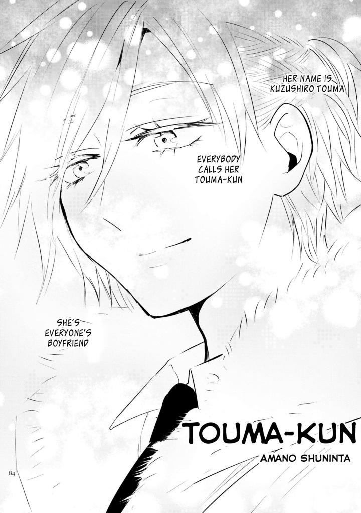 touma-kun yuri manga