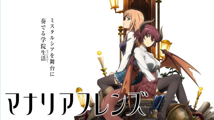 manaria friends anime