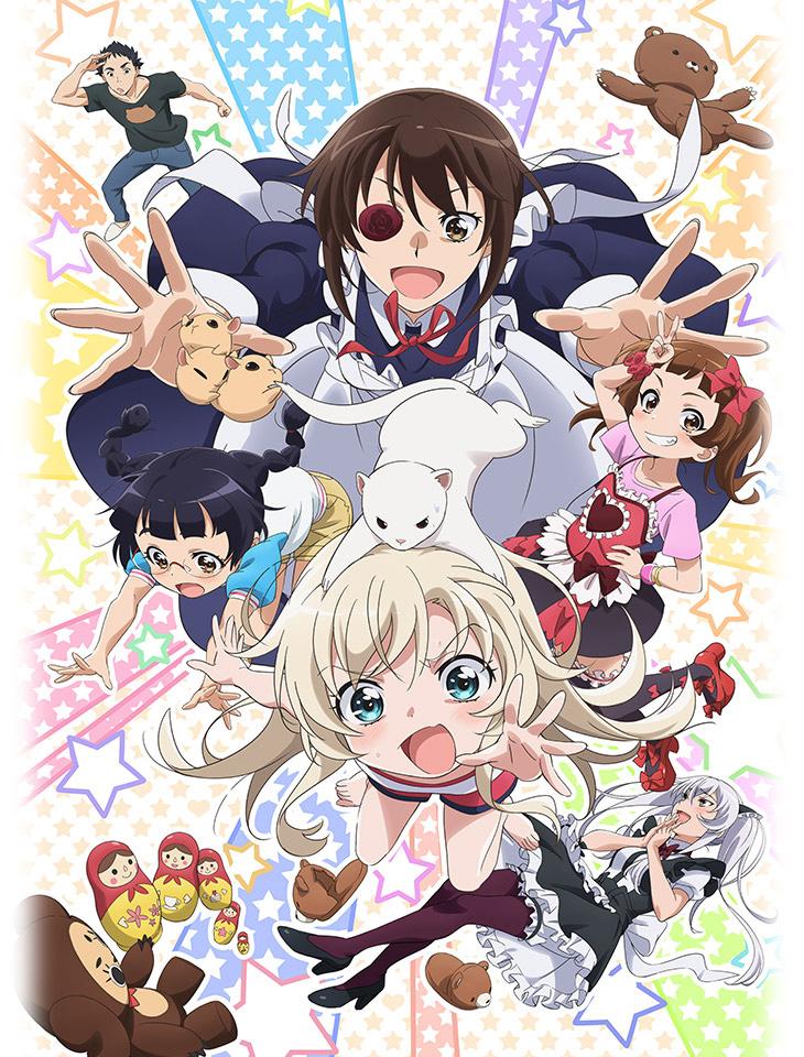 uchi no maid uzasugiru anime