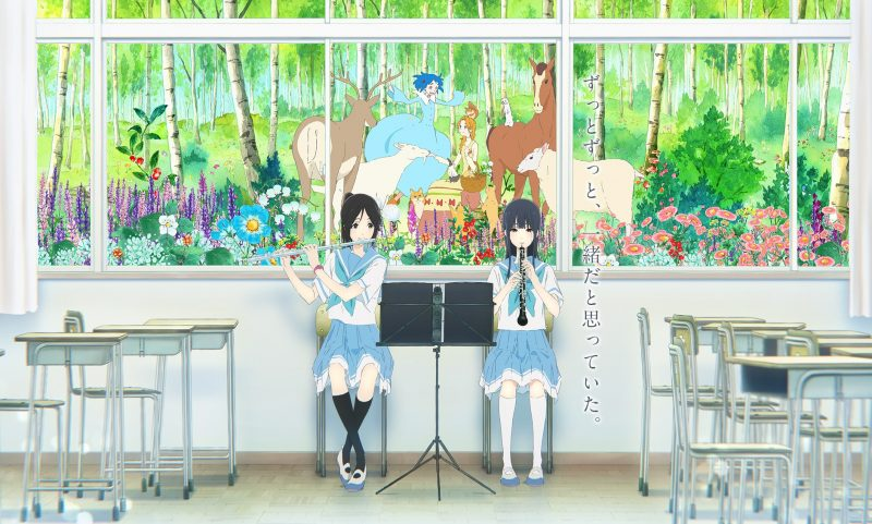 liz to aoi tori anime movie hibike euphonium