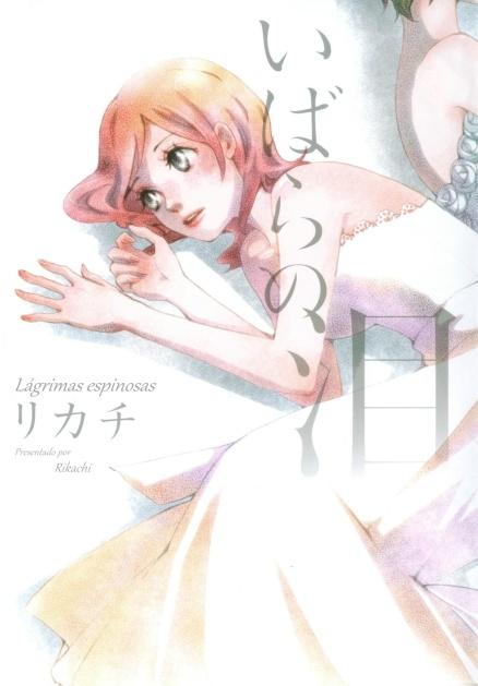 ibara no namida yuri manga tears of thorn