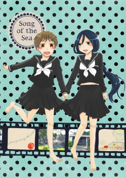 song of the sea yuri manga