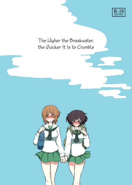the higher the breakwater the quicker it is to crumble yuri manga