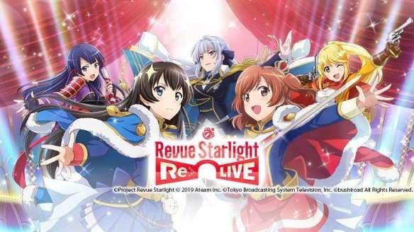 shoujo kageki revue starlight revue starlight relive