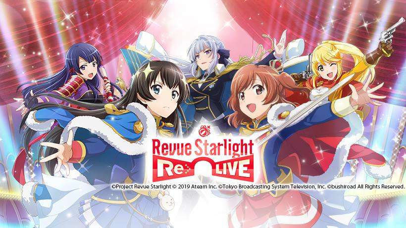 shoujo kageki revue starlight mobile game re live