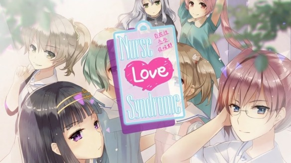 nurse love syndrome yuri visual novel