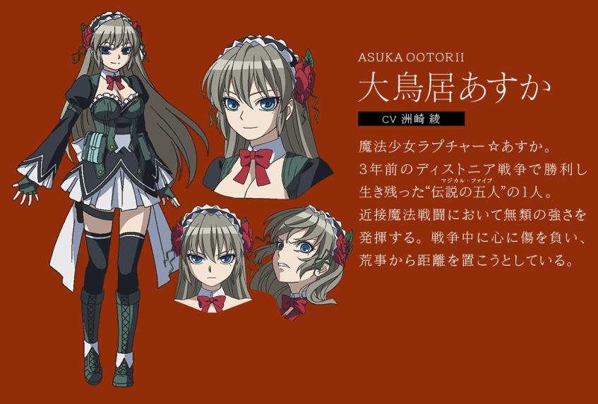 mahou shoujo tokushusen asuka magical girl spec-ops asuka