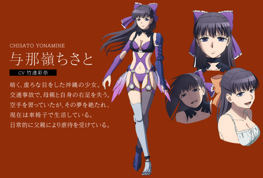 mahou shoujo tokushusen asuka magical girl spec-ops asuka chisato