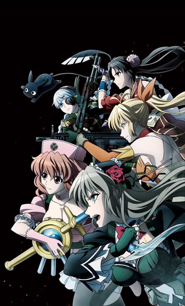Anime Review: Mahou Shoujo Tokushusen Asuka