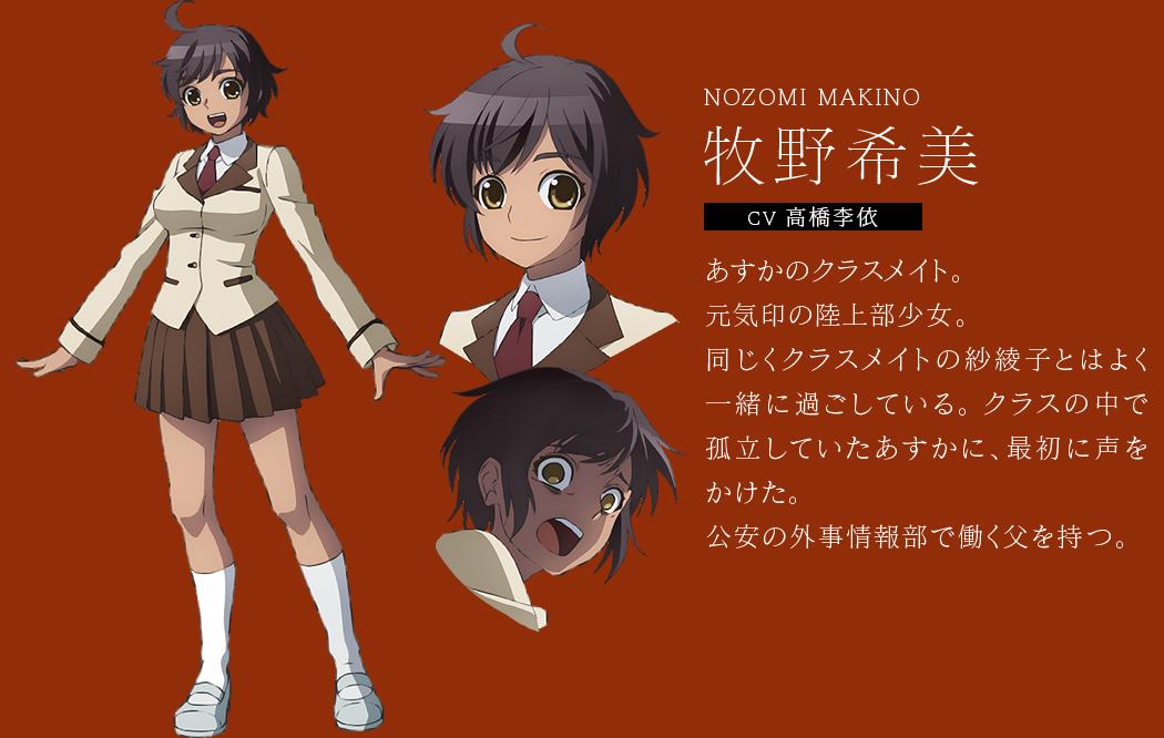 mahou shoujo tokushusen asuka magical girl spec-ops asuka nozomi
