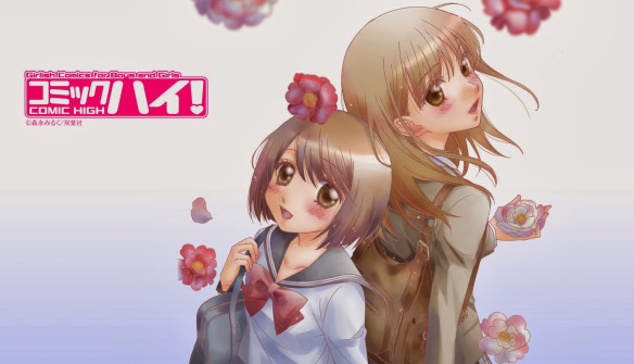 milk morinaga girl friends yuri manga